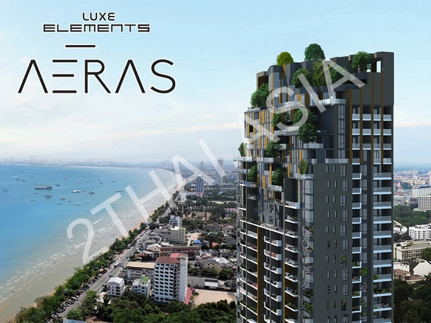 Aeras Condominium - new luxury project